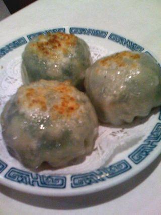 Chengdu 23 green balls