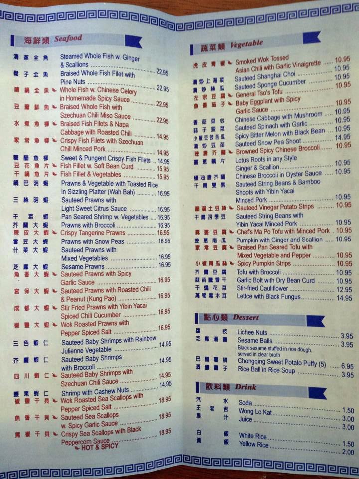 Lan sheng menu1