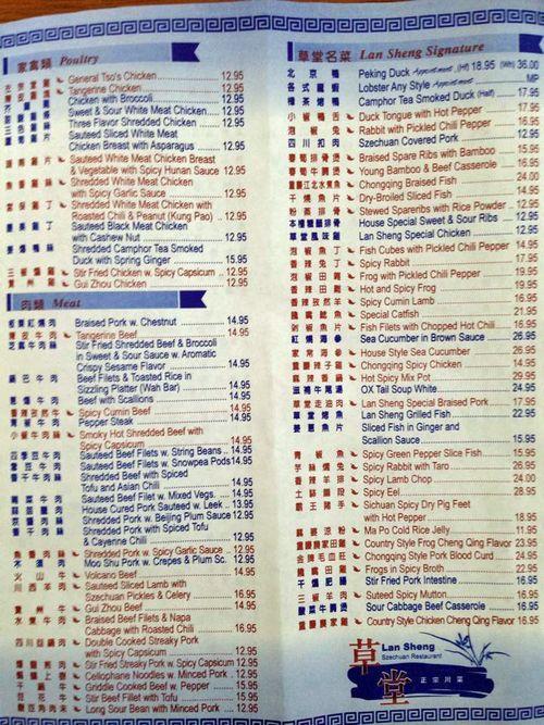 Lan sheng menu2