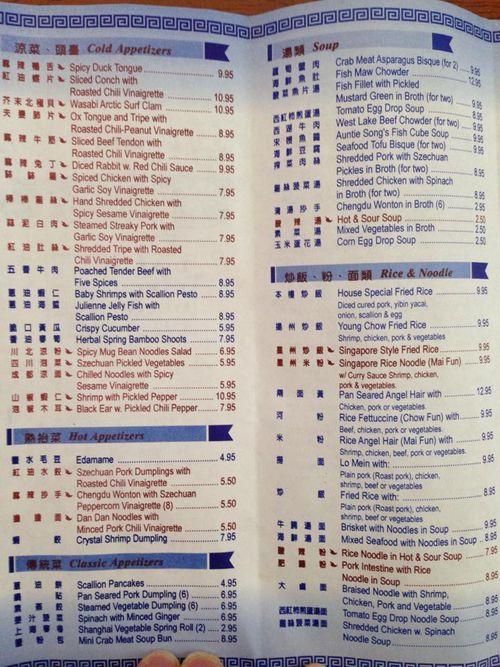 Len sheng menu3
