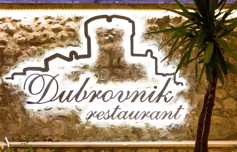 Restaurant dubrovnik croatia-3