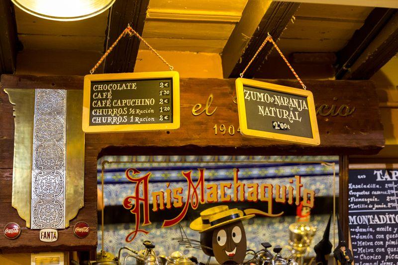 Sevilla bar comericio interior1